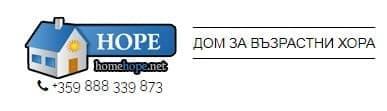 """Хоспис """"Надежда"""", гр. София - изображение"""