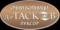 Очна болница Д-р Тасков ООД - изображение