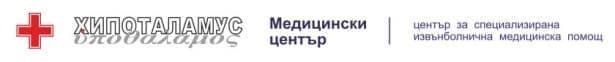 "Медицински център ""Хипоталамус"" ООД, гр. Пловдив - изображение"
