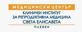 """Медицински център КИРМ """"Света Елисавета"""", гр. Плевен - изображение"""