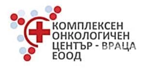 Комплексен онкологичен център - Враца ЕООД (МДОЗС), гр. Враца - изображение