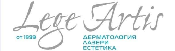 "Дерматологичен център ""Lege Artis"" - изображение"