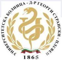 """УМБАЛ """"Д-р Георги Странски"""" ЕАД, гр. Плевен - изображение"""