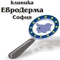 Клиника ЕвроДерма София - изображение