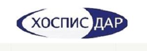"""Хоспис """"Дар"""", гр. София - изображение"""