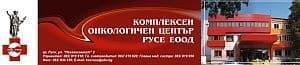 Комплексен онкологичен център /КОЦ/ - Русе ЕООД, гр. Русе - изображение