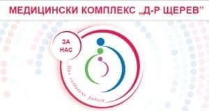 "Медицински комплекс ""Д-р Щерев"", гр. София - изображение"