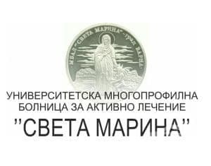 "УМБАЛ ""Света Марина"" ЕАД, гр. Варна - изображение"