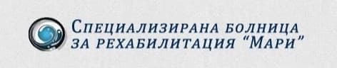 Специализирана болница за рехабилитация Мари ЕООД - изображение