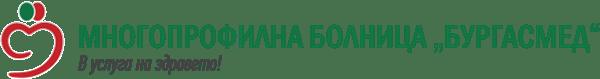 "МБАЛ ""БУРГАСМЕД"" ЕООД, гр. Бургас - изображение"