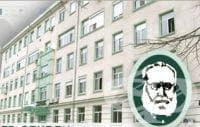 МБАЛ Д-р Иван Селимински АД - изображение