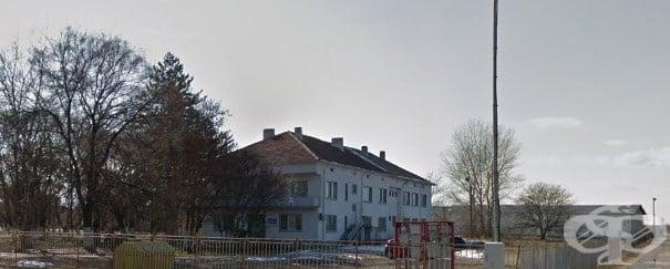 Многопрофилна болница за продължително лечение и рехабилитация - Стамболийски ЕООД, гр. Стамболийски - изображение