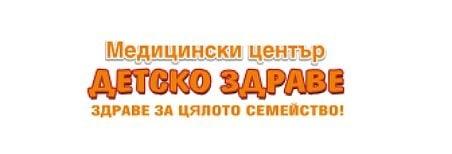 """Медицински център """"Детско здраве"""" гр. София - изображение"""