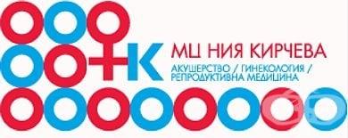 """МЦ """"Д-р Ния Кирчева"""", гр. Стара Загора - изображение"""