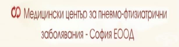 Специализирана болница за активно лечение на пневмо-фтизиатрични заболявания - София град ЕООД - изображение