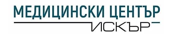 """Медицински център """"Искър"""", гр. София - изображение"""