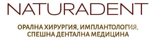 "Дентално студио ""Натурадент"", гр. София - изображение"
