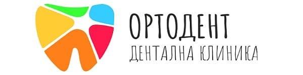 "Дентална клиника ""Ортодент"", гр. София - изображение"