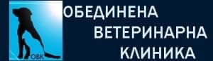 Обединена ветеринарна клиника, гр. Варна - изображение