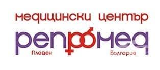 Медицински център Репромед - изображение