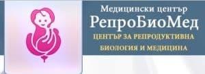 """Медицински център """"РепроБиоМед"""", гр. София - изображение"""