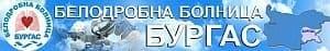 СБАЛПФЗ - Бургас ЕООД, гр. Бургас - изображение