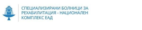 Специализирана болница за рехабилитация – гр. Баня (СБР-НК ЕАД, филиал гр. Баня) - изображение