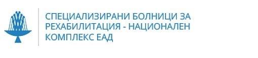 Специализирана болница за рехабилитация–Кюстендил (СБР-НК ЕАД, филиал Кюстендил) - изображение