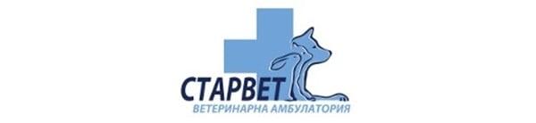 """Ветеринарна амбулатория """"Старвет"""", гр. Пловдив - изображение"""