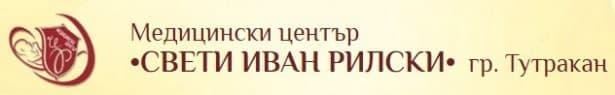 Медицински център Свети Иван Рилски ООД - гр. Тутракан - изображение