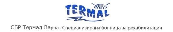 """Специализираната болница за рехабилитация """"Термал"""", к. к. Златни пясъци, обл. Варна - изображение"""