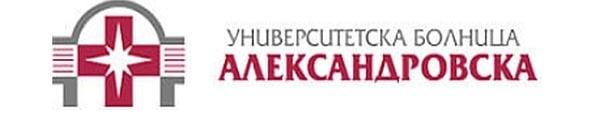 """УМБАЛ """"Александровска"""", гр. София - изображение"""