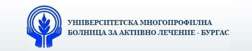 УМБАЛ - Бургас АД - изображение