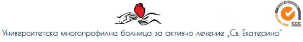 "Университетска многопрофилна болница за активно лечение ""Света Екатерина"" ЕАД, гр. София - изображение"