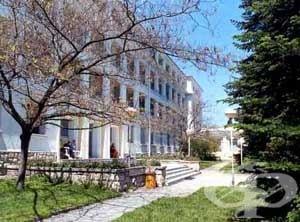 Болница за долекуване, продължително лечение и рехабилитация към МВР - филиал Варна, гр. Варна - изображение