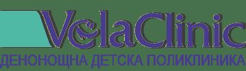 "Денонощна детска поликлиника ""Вела"", гр. Пловдив - изображение"