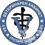"""Ветеринарен кабинет """"VET"""", гр. Стара Загора - изображение"""