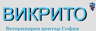 """Ветеринарни клиники """"Викрито"""", София Бояна - изображение"""