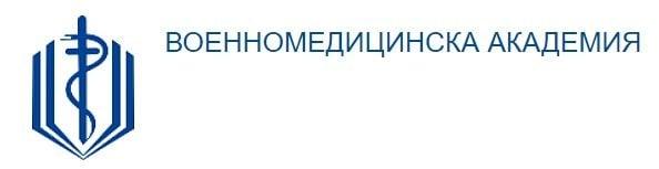 Военномедицинска академия ВМА - София - изображение