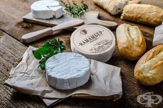 Камембер/Камамбер (меко френско сирене) - изображение