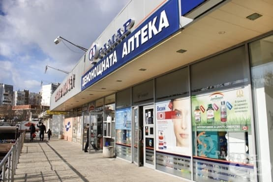 Аптека Фрамар 05, гр. Стара Загора - изображение