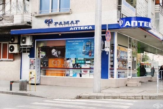 Аптека Фрамар 07 –  гр. Стара Загора - изображение