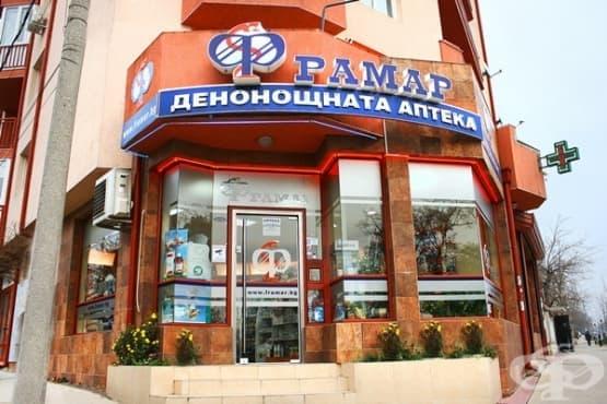 Фрамар 09, гр. Сливен - изображение