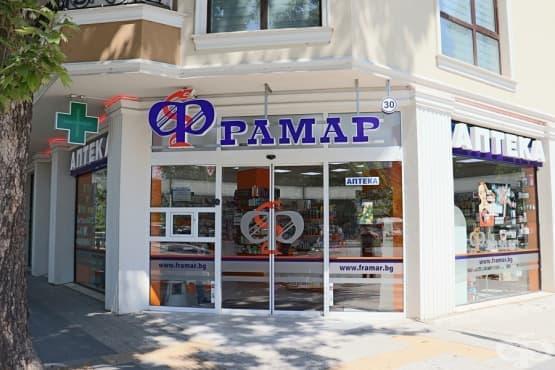 Аптека Фрамар 30, гр. Пловдив - изображение
