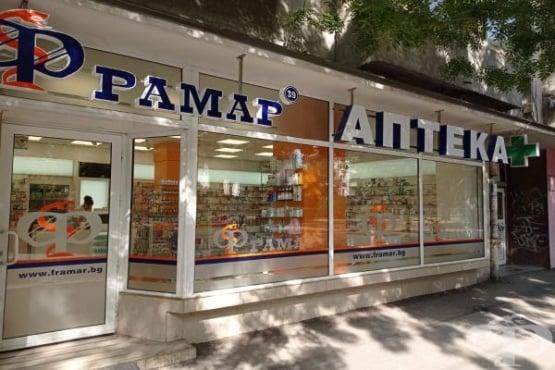 Аптека Фрамар 39, гр. Русе - изображение