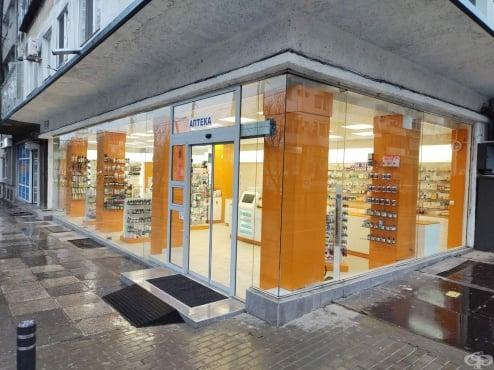 Аптека Фрамар 36, гр. Варна - изображение