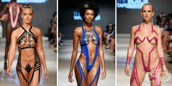Изолационна лента вместо плат: в модата навлизат горещи бански костюми - изображение