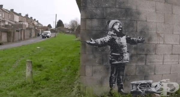 На гараж в Уелс се появи графит на момче със снежинки. Но смисълът се променя, ако погледнете зад ъгъла - изображение