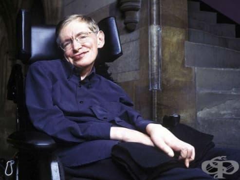 Стивън Хокинг почина на 76 години. Разгледайте снимки от живота на един от най-емблематичните учени на нашето време - изображение