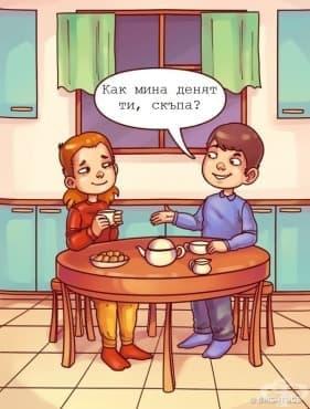Как изглежда един обикновен ден през очите на майката и детето? - изображение